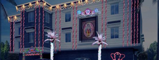 Sri Krishna Mahal  Copy